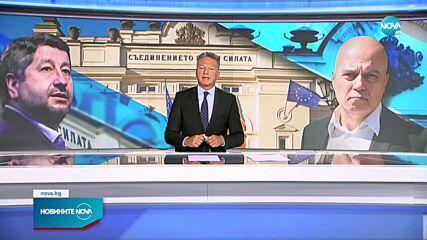 Новините на NOVA (02.08.2021 - следобедна емисия)