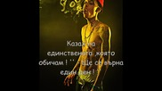 Tinie Tempah - Till I'm Gone ft. Wiz Khalifa ( Превод )