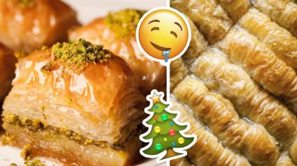 Как се прави най-вкусната баклава за Коледа? 3 плюс 1 бонус рецепти!