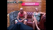 Big Brother Family [07.05.2010] - Част 2