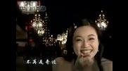 Han Bao Yi