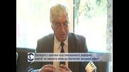 Експерти с остри критики към пенсионната реформа
