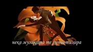 Dance With Me - Debelah Morgan (превод)