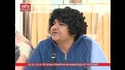 Пп Атака помогна на инвалиди от Чепеларе