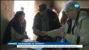 Собственици на ракиени казани на бунт срещу законови промени