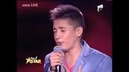 Валентин 13 годишен , Румъния -