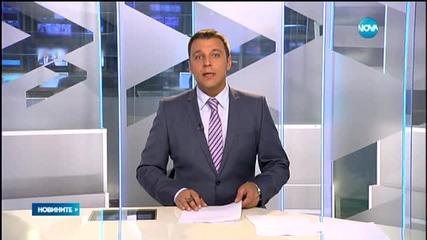 Новините на Нова (06.10.2015 - късна)