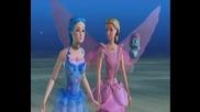 Барби В Страната На Русалките3част