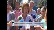 Отварят за движение Руски паметник в столицата сряда вечер
