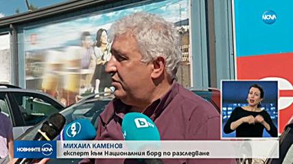 Самолетът на бизнесмена Ивайло Пенчев е паднал край летище Лесново
