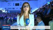"""""""АРЕНА ШУМЕН"""": Откриха нова зала с 1500 места"""