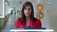 Ще има ли промяна в класирането за първи клас в София?
