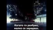 boukyaku_no_senritsu 20 bg