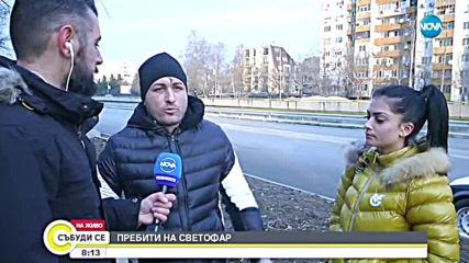 След побоя на булевард във Варна: Говорят потърпевшите и свидетел
