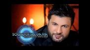 (cd Rip) Тони Стораро и Джамайкuа - Двама братя тарикати -