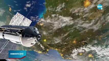 МКС избегна сблъсък с отломки от стара ракета