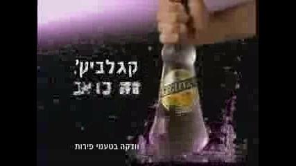 Арт Лимон