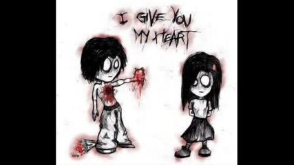 Не Те Обичам Вече [!][!]