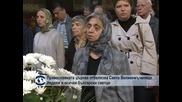 Православната църква прославя Света Великомъченица Неделя и всички български светци