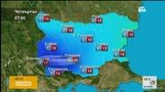 Прогноза за времето (24.12.2015 - сутрешна)