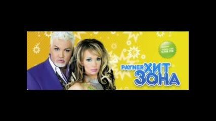 Malina I Azis - Obich(live).mp3