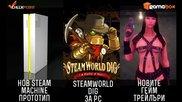 Checkpoint - Steam Machine Прототип, Steamworld Dig за Pc и Новите Гейм Трейлъри