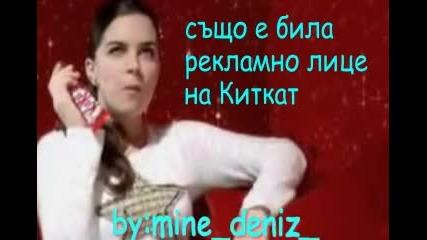 Пелин Карахан за конкурса на plami_123