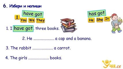 Уча.се - Подготовка за входно ниво. Част 2 - Английски език начално ниво - 3 клас