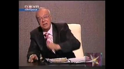 Проф Вучков - смях !господари на ефира