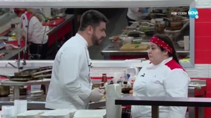 """Вечерна резервация, кой отбор ще се справи по-добре - """"Hell's Kitchen"""" (15.04.2020)"""
