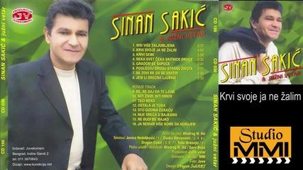 Sinan Sakic i Juzni Vetar - Krvi svoje ja ne zalim (Audio 2001)