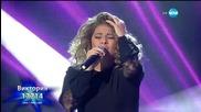 Виктория Георгиева - X Factor Live (10.11.2015)