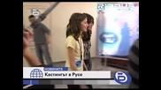 Music Idol 2 - Информация От Кастинга В Русе2