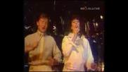 - Bzn - Dance, Dance . 1984