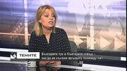 """Мария Касимова-Моасе за авторския й спектакъл """"Свободно падащи истории"""""""