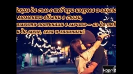 mohombi ft. nelly - miss me..