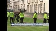 Демонстранти протестираха срещу консервативното правителство на Камерън, сблъскаха се с полицията