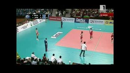 Волейбол: България-япония част 6