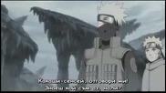 [ Bg Sub ] Naruto Shippuuden Movie 3 Наследниците на Огнената Воля 3/5 Високо Качество