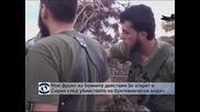 Нов фронт на бойните действия бе открит в Сирия след убийството на висш бунтовнически командир