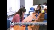 """""""Обединени земеделци"""" ще съдят коалицията на Надежда Нейнски за злоупотреба с името и логото на партията"""