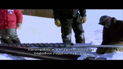 An Inconvenient Truth / Неудобната Истина Част 1