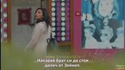 Черна любов Kara Sevda 7.еп. Трейлър 2 бг.суб.