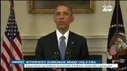 САЩ и Куба възстановяват дипломатическите си отношения