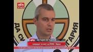 Атака се включи в кампанията за местни избори във Варна /14.09.2015 г./