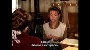 Доктор Куин лечителката /сезон 6/ - епизод 14 част 2/3