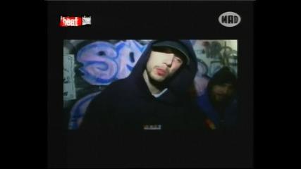 Spens feat. Slim - Igra Na Interesi
