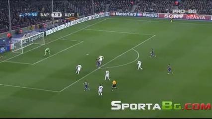 Барселона 4 - 0 Щутгарт 1/8 - финал реванш Шампионска Лига (общ резултат 5:1) 17.03.2010.