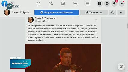 Новините на NOVA NEWS (06.05.2021 - 14:00)