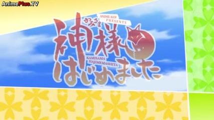 Kamisama Kiss Episode 3 Eng sub
